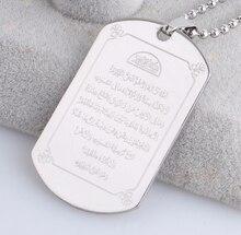 Nieuwe 316 L Roestvrij Staal Zilveren Kleur Moslim Allah Ayatul Kursi Hanger Ketting Voor Mannen Vrouwen Islam Koran Geschriften