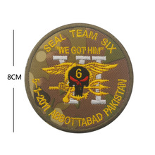 Buy patch navy seals and get free shipping on AliExpress.com 8bc7774b1dbe