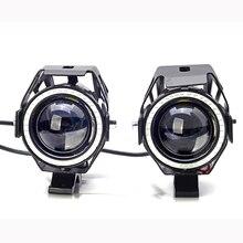 2 pz U7 Negozio di Moto Fari alogeni di profondità Del Faro DRL faretti ausiliaria LED luminoso della lampada della bicicletta accessori auto del lavoro Della luce di Nebbia