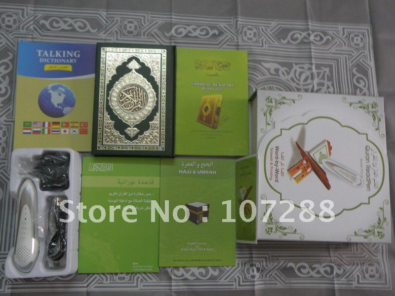 product Bengali Support Holy Quran Reading Pen word by word voice. Bahasa Indonesia available