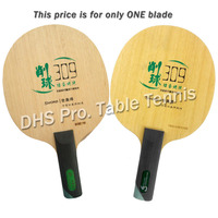 Sword 309 Chop Type Straight Handle Table Tennis Blade
