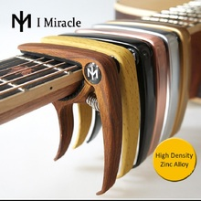 iMiracle High Quality Zinc Alloy Construction and Silicon Padding Capo with Bridge Pin Remover Fit for Guitar or Ukulele metal guitar capo with bridge pin remover fit for acoustic electric guitar bass ukulele mandolin soprano concert tenor baritone