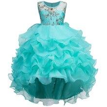 Kids Costume Children Dress Girls Wedding Dress 2020 Summer Tutu princess Dresses For Girls Sleeveless Teenager