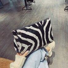 Модный женский клатч из искусственной кожи в стиле ретро с принтом зебры и леопарда