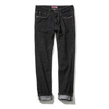 2017 мужская мода прямые черные джинсы мужские брюки с высоким качество 100% хлопок джинсы Свободный стиль джинсы мужчины Super size 32-48