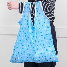 Premium Quality Foldable Reusable Tote Pouch Recycle Storage Handbags Case Handy Shopping Bags fashion foldable handy shopping bag reusable tote pouch recycle storage handbags randomly sent 38 60cm