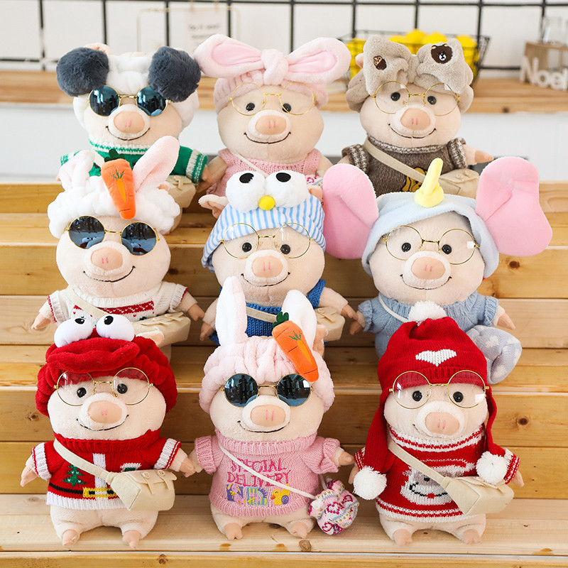 25 cm Pig Plush Toy Soft Stuffed Animal Clothing Changeable Lovely Dolls for Kids Appease Babys Room Decoration