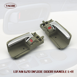 FRONT OR REAR LEFT+RIGHT DOOR INNER HANDLES WITH ELECTROPLATE CHROME GEELY MK,MK CROSS,LIFAN SOLANO,BYD F3,F3R,GREAT WALL FLORID(China)