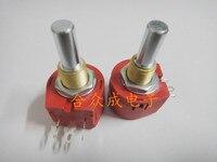TE Подключение citec tw 1 Вт 50 и 10 мм Lap потенциометра импортные переключатель