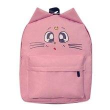 el Back Pack Sailor Moon Canvas Backpack