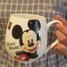 Мультфильм кружка Микки и Минни Маус Керамика чашки молока 320 мл/420 мл творчески пары Кофе стакана воды милый чашка для завтрака подарки на Рождество