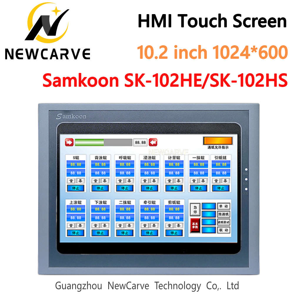 HMI Touch Screen SK-102HS Samkoon 10.2 inch with Ethernet