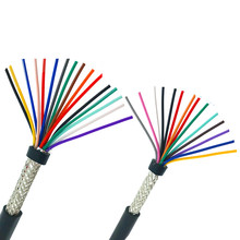 22AWG 20AWG 18AWG 10/12/14/16/20 cores Abgeschirmtes kabel 5meter reinem kupfer RVVP geschirmt draht control kabel UL2547 signal draht