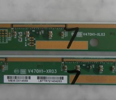 V470H1-XL03 V470H1-XR03 LCD Panel PCB Part A Pair