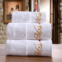 Cozzy New Gold Love Mrs Embroidery 100% Cotton Towel Set for Bathroom 3 piece (2 Bath Towels 1 Hand/Face Towel) Border White