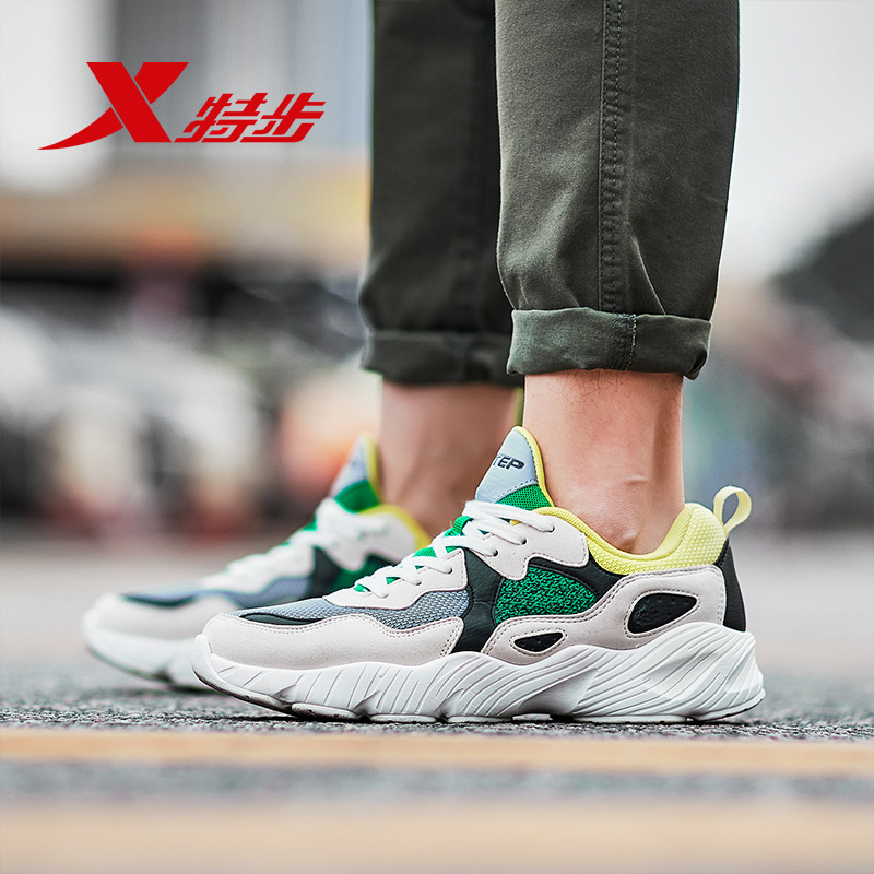 882419329558 XTEP Retro Wedge Old Dad Shoe Tide goods Men's Sports Men Cushioning Athletic Sneakers Shoes candino c4480 1