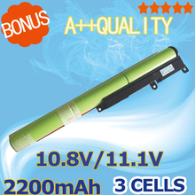 Аккумулятор A31N1601 для ноутбука Asus F541UA X541SA X541SC X541U X541UA X541UV R541UA R541UJ R541UV, 2200 мАч