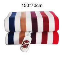 Электрическое одеяло более плотный обогреватель двойной подогреватель тела 150*70 см подогрев одеяло Термостат Электрическое отопление одеяло электрическое Отопление