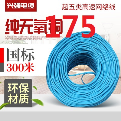 FULCOL 2018 Cat5e Ethernet кабель высокого Скорость RJ45 сеть LAN кабель маршрутизатор компьютерный кабель 15 м/20 м/ 25 м/30 м