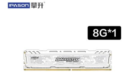Ipason RAM 8G DDR4 2666 compatible avec la fréquence 2400