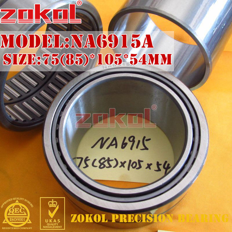 ZOKOL bearing NA6915 A NA6915A Entity ferrule needle roller bearing 75(85)*105*54mm