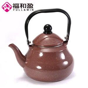 Традиционный китайский чайный горшок 2,5 л, винтажный чайный чайник со стальным покрытием и эмалью, чайный чайник в винтажном стиле, чайный к...