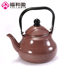 2.5L Chinese Traditional Teapot Vintage Loose Leaf Tea Coffee Pot Kettle Enamel Coated Steel Vintage Style Teapot Tea Coffee Jug цена и фото