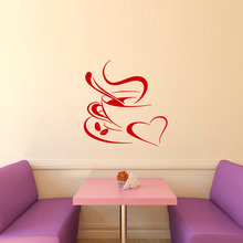 Wall Decals Cup Coffee Aroma with Love Art Kitchen Cafe Home Interior Design Wall Vinyl Decal Sticker Kids Nursery Room Decals