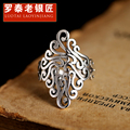 Старый серебряных 925 женщин серебряное кольцо палец серебряное кольцо полые из сянюнь бросить его подруга подарок широкий кольцо серебро