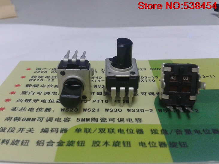Seen From A Series Of Variable Speed Dc Motor Controller 12v Follows