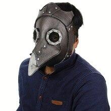 Punk Clown Mask Full Face Head masks Birds Long Faux Steampunk Halloween  Gothic Retro Bird Scary Funny Latex Masks