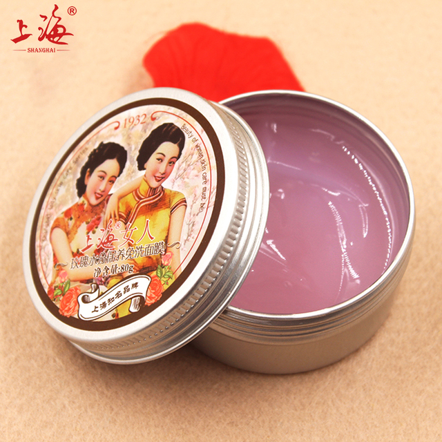 SHANGHAI BEAUTY Rose Whitening Moisturizing Sleeping Mask Oil-Control Blackheads Remover Anti-Aging Smooth Facial Mask Skin Care