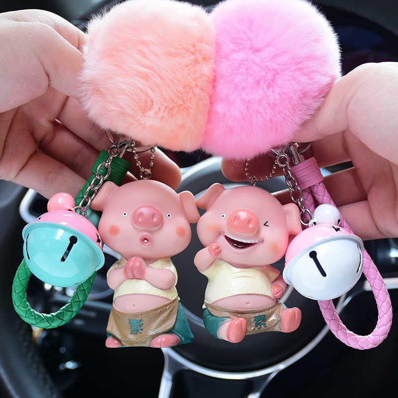 Porco Animal dos desenhos animados Fluffy Rabbit Fur Pom Pom Bonito Chaveiro Boneca Criança Sinos Mulheres Anel Chave Do Carro Chaveiro Bugigangas porte Clef