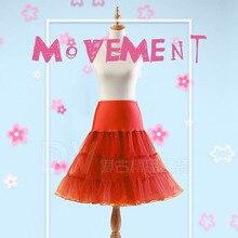 FRISMODE Audrey Hepburn Vintage Petticoat White Black Red Elastic High waist Spring Summer Autumn Midi length Organza Half Slip