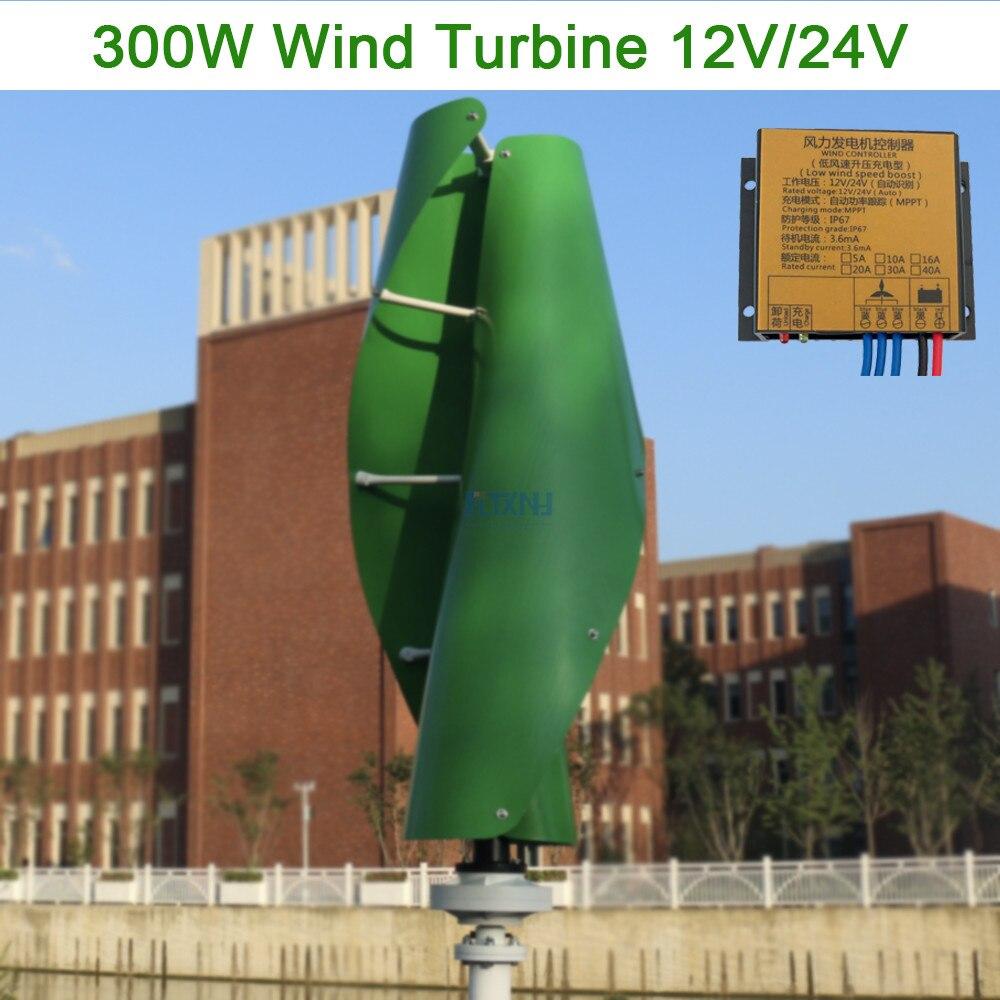 Générateur de vent vertical Maglev générateur de vent 300 w 12 v/24 v avec contrôleur automatique MPPT 12 v 24 v