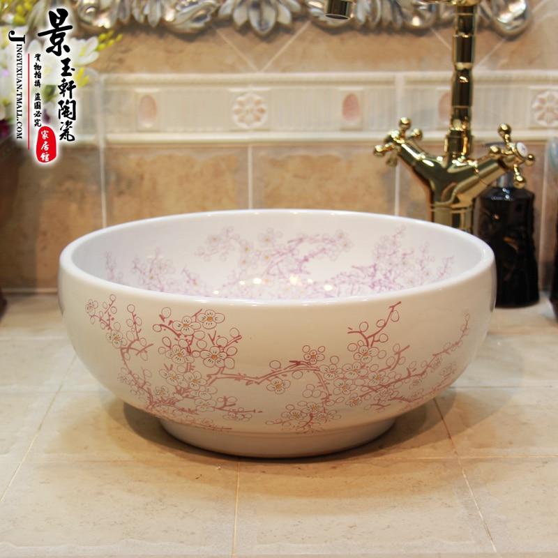 Bathroom Sinks Online online get cheap small bathroom sink bowls -aliexpress