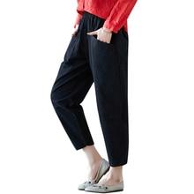 Vintage Cotton Linen Pants For Women Trousers Loose Casual Solid Color Harem Ankle-Length