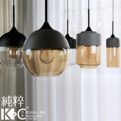 black light pendant glass wall lamp modern products