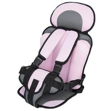От 3 месяцев до 12 лет, Детские чехлы для сидений, детские коврики для стульев, уплотненное губчатое детское сиденье, детское сиденье для малыша, коврик для перевозки
