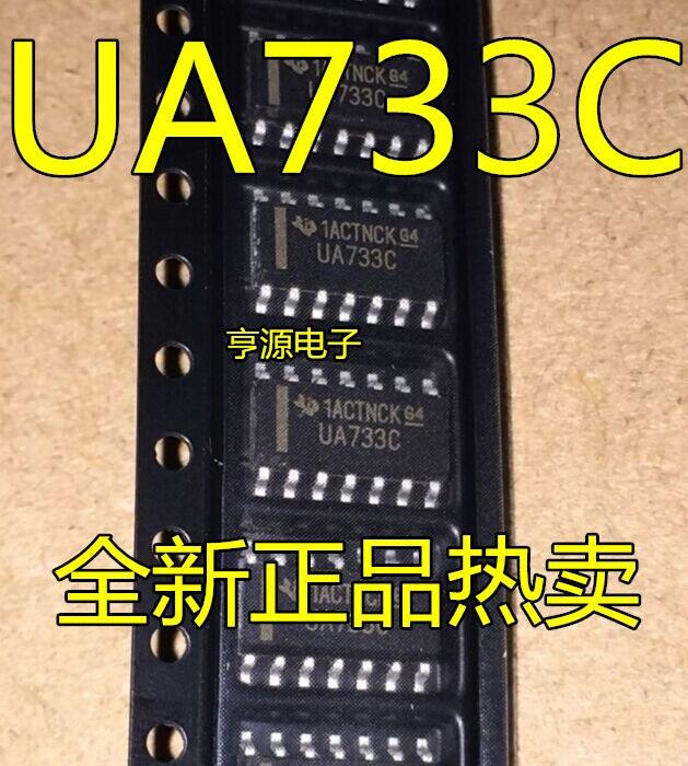 Цена UA733CDR