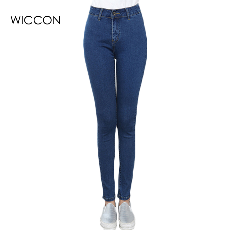 big size skinny jeans for women elasticity plus size 32 to 40 size pencil jeans denim trousers. Black Bedroom Furniture Sets. Home Design Ideas