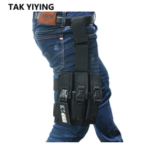 TAK YIYING Tactical Airsoft Quick Release MP5 Drop Leg Triple Mag Pouch Holder MOLLE Mag Pouch Cartridge Clip Pouch Black