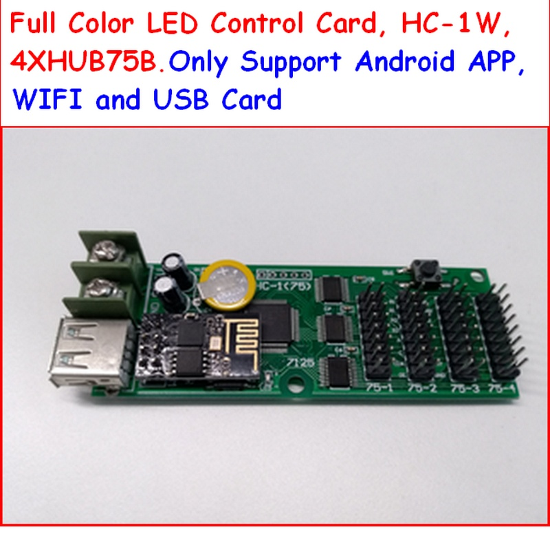 Full Color LED Control Card,HC-1W, 4*HUB75B. Only Support Android APP, WIFI And USB Card.