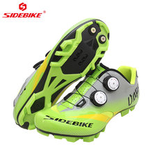 Sidebike Non-slip Mtb Cycling Shoes Breathable Mountain Bike Shoes Men Ultralight Bicycle Sneakers Sapatilhas Ciclismo(China)