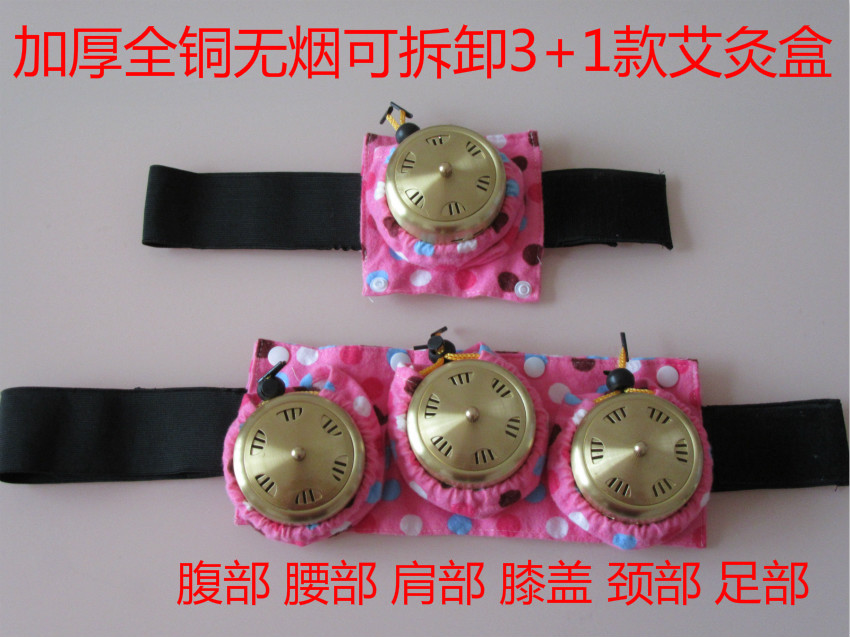 Copper utensils moxibustion box article wormwood moxa box moxa belt
