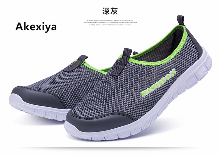 2019 Fashion Unisex Summer Breathable Mesh wome Shoes Lightweight flats Casual feMale Shoes Brand Designer Loafers mvp boy brand 2018 new summer mesh air mesh men breathable loafers black shoes spring lightweight fashion men casual shoes