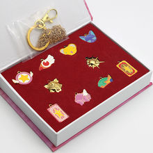 11 шт./компл. карта аниме Captor Sakura Фигура Брелки Косплей волшебная игрушка-брелок цепь мечи ожерелье(без розничной коробки