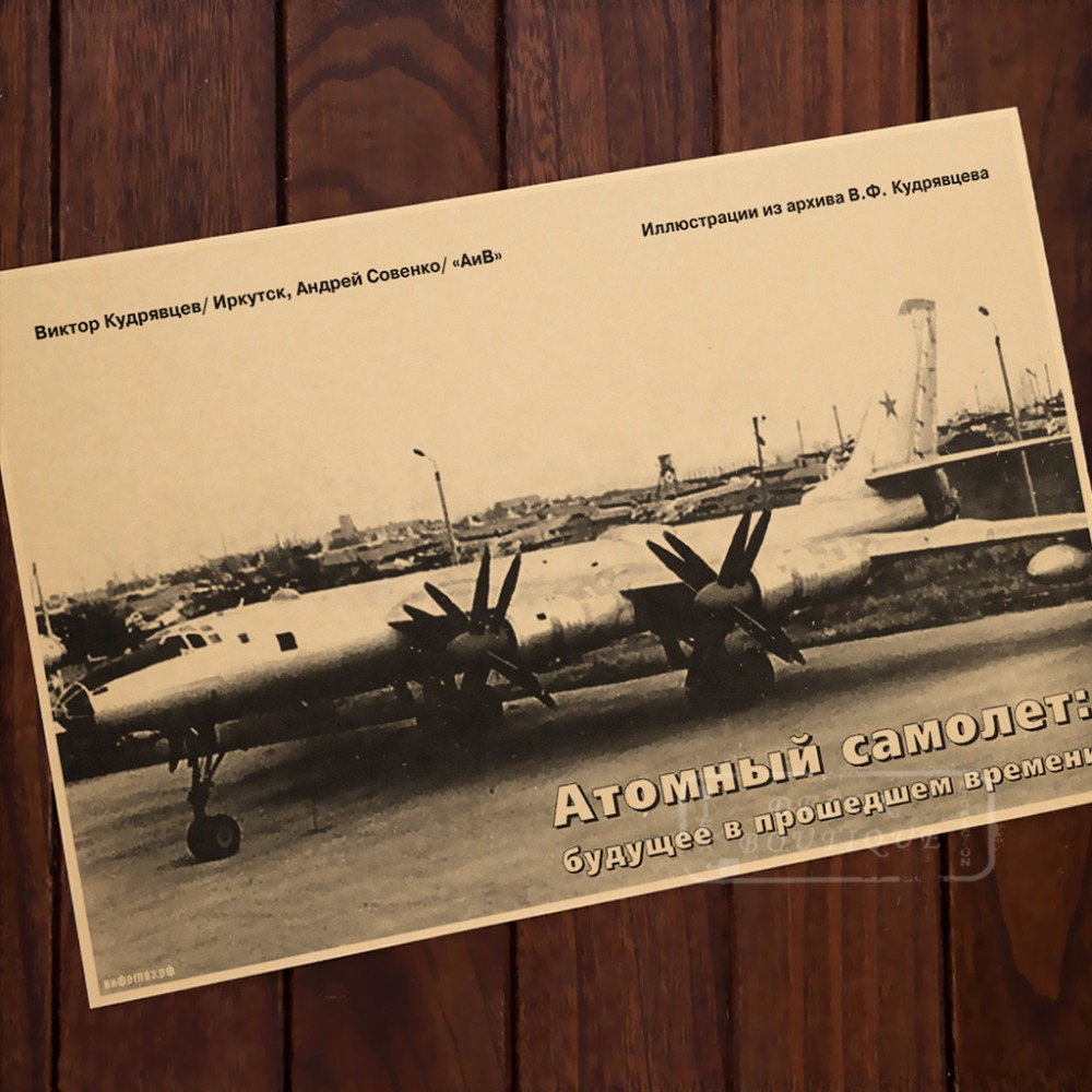 PSC <font><b>Tupolev</b></font> nuclear bombers Famous Soviet Air Force Vintage Decorative Poster DIY Wall Canvas Stickers Posters Home Decor Gift image