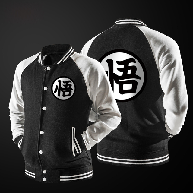 Dragon Ball Baseball Jacket