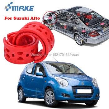 SmRKE для SUZUKI Alto, высокое качество, передний/задний автомобильный амортизатор, пружинный бампер, силовая Подушка, буфер